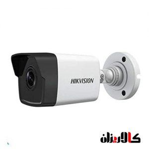 دوربین IP بولت هایک ویژن