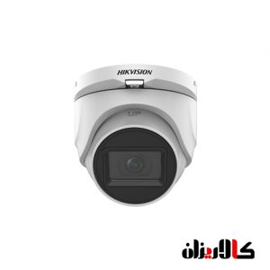 دوربین دام 5 مگاپیکسل توربو هایک ویژن میکروفون دار